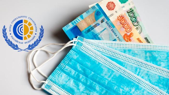 выдача денежной компенсации