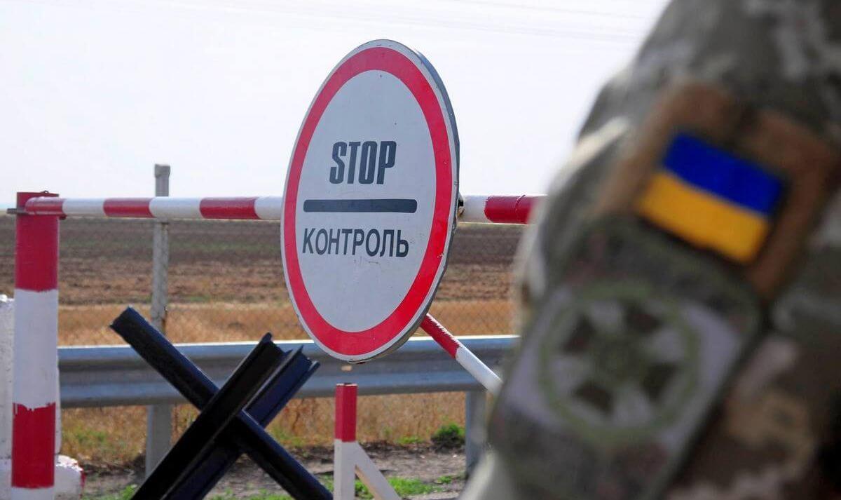 гкпп украина россия