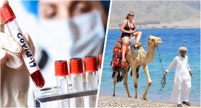 страховка в египте